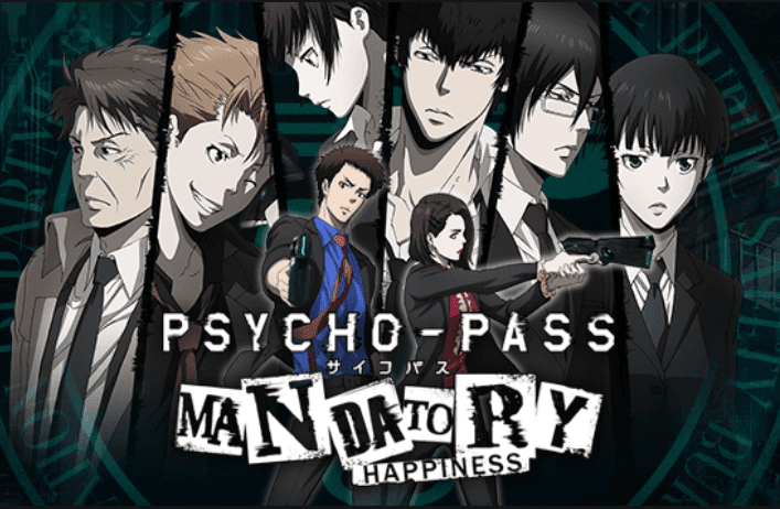 Psycho-Pass: Mandatory Happiness xbox one anime games